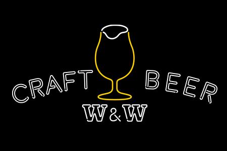 クラフトビールW&W